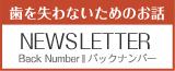 btn-newsletter_off